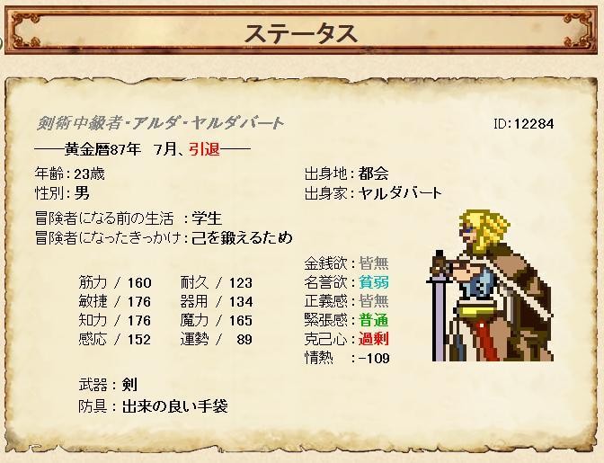http://notarejini.orz.hm/up/d/hero1050.jpg