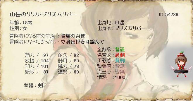 hero11519.jpg