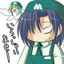 http://notarejini.orz.hm/up/d/hero11614.jpg