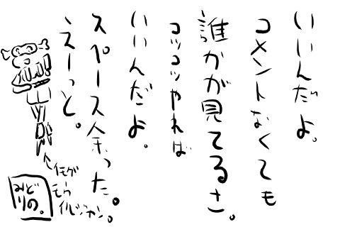 http://notarejini.orz.hm/up/d/hero12199.jpg