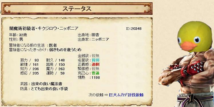 http://notarejini.orz.hm/up/d/hero12398.jpg