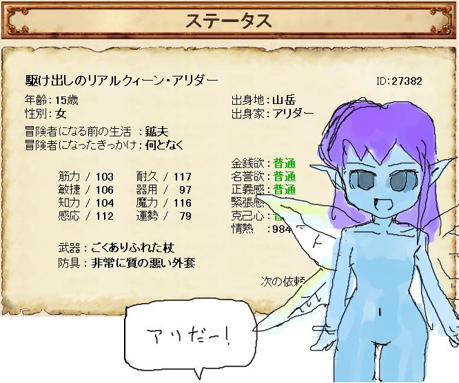 http://notarejini.orz.hm/up/d/hero1251.png