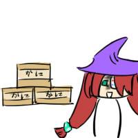 http://notarejini.orz.hm/up/d/hero13465.jpg