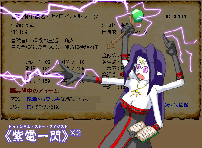 hero13532.jpg