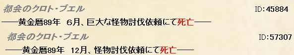 http://notarejini.orz.hm/up/d/hero14187.png