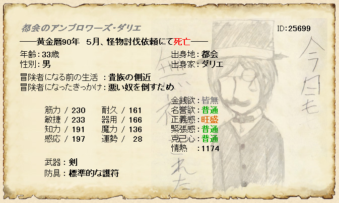 http://notarejini.orz.hm/up/d/hero15570.jpg