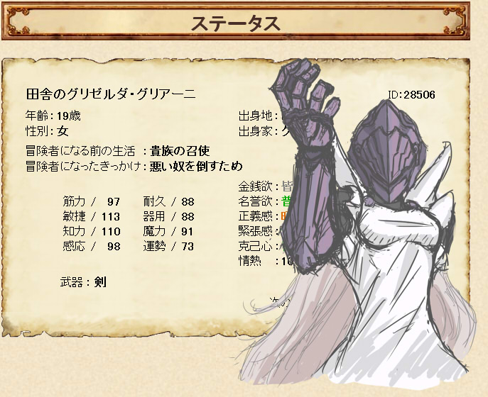 http://notarejini.orz.hm/up/d/hero1558.jpg