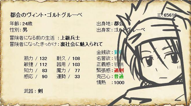 hero15769.jpg