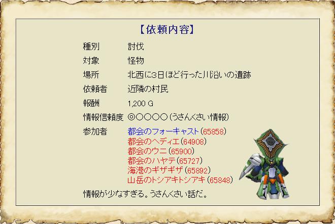 hero15901.png