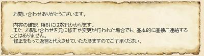 http://notarejini.orz.hm/up/d/hero16294.jpg