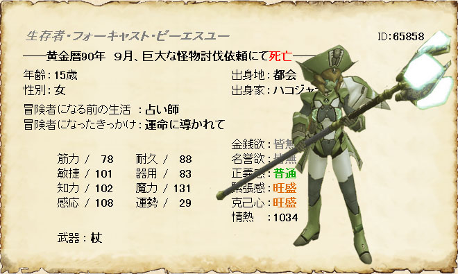 http://notarejini.orz.hm/up/d/hero17016.jpg