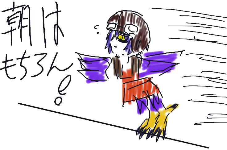 hero18079.png