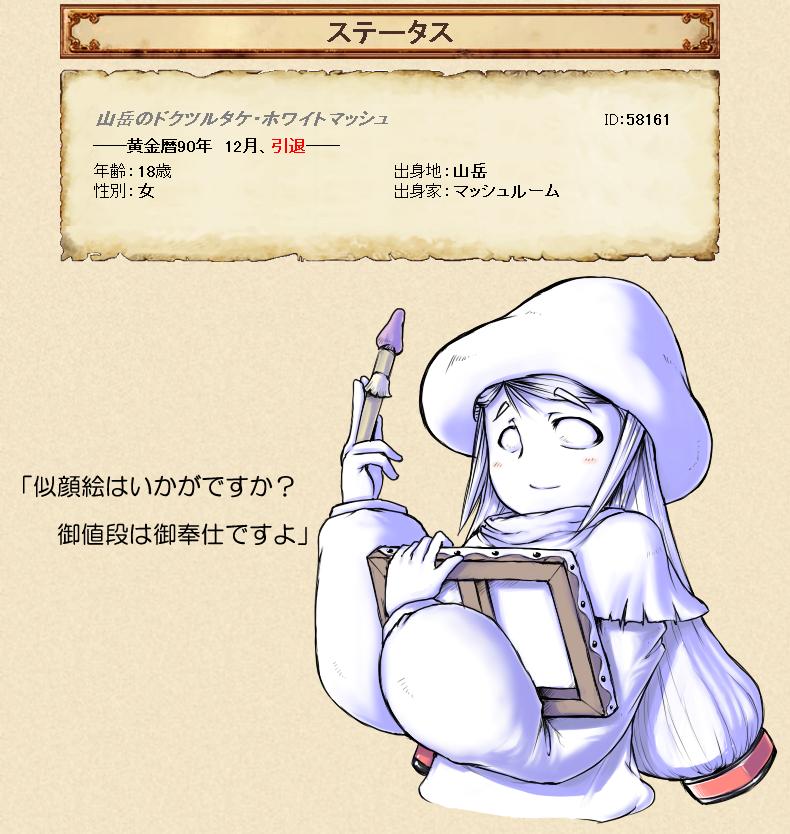 http://notarejini.orz.hm/up/d/hero18128.png