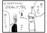 http://notarejini.orz.hm/up/d/hero18699.jpg