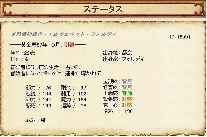 http://notarejini.orz.hm/up/d/hero1874.jpg