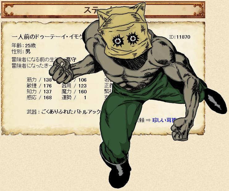http://notarejini.orz.hm/up/d/hero1889.png