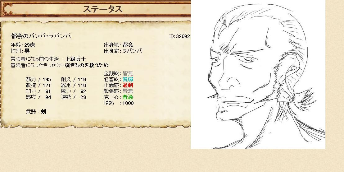 hero2009.jpg