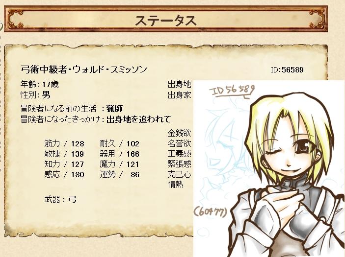 http://notarejini.orz.hm/up/d/hero20385.jpg