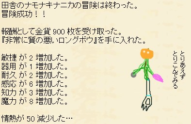 http://notarejini.orz.hm/up/d/hero20583.jpg