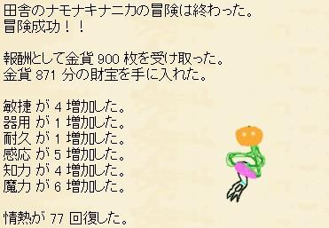 http://notarejini.orz.hm/up/d/hero20699.jpg