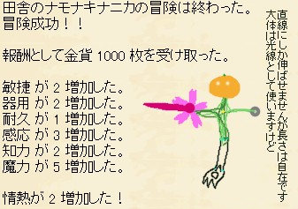 http://notarejini.orz.hm/up/d/hero20796.jpg