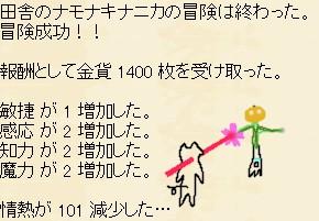 http://notarejini.orz.hm/up/d/hero20998.jpg