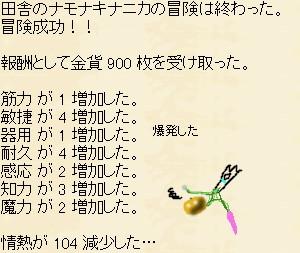 http://notarejini.orz.hm/up/d/hero21145.jpg