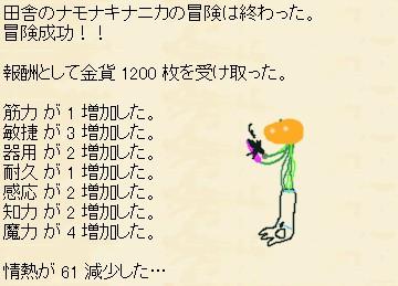 http://notarejini.orz.hm/up/d/hero21579.jpg