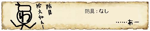 名簿/62138