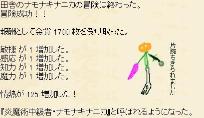http://notarejini.orz.hm/up/d/hero21890.jpg