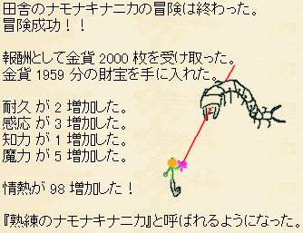 http://notarejini.orz.hm/up/d/hero22089.jpg