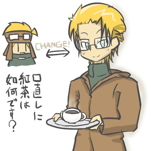 hero4662.jpg