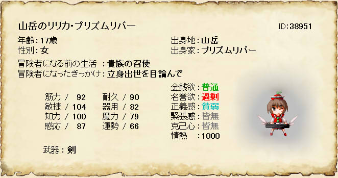 hero4665.jpg