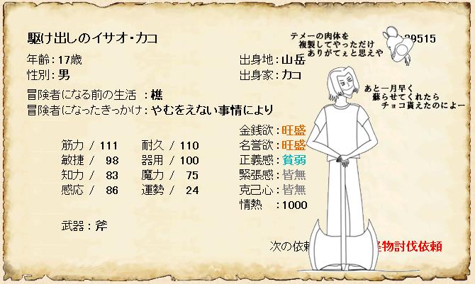 http://notarejini.orz.hm/up/d/hero5135.jpg