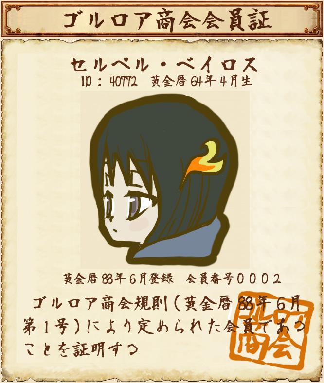 http://notarejini.orz.hm/up/d/hero6685.jpg