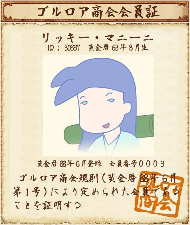 hero6686.jpg