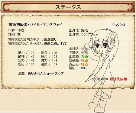 hero7456.jpg