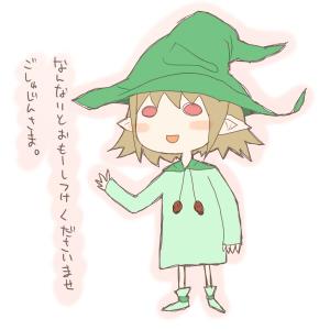 http://notarejini.orz.hm/up/d/hero7727.jpg