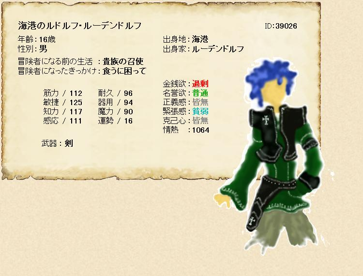 http://notarejini.orz.hm/up/d/hero8764.jpg