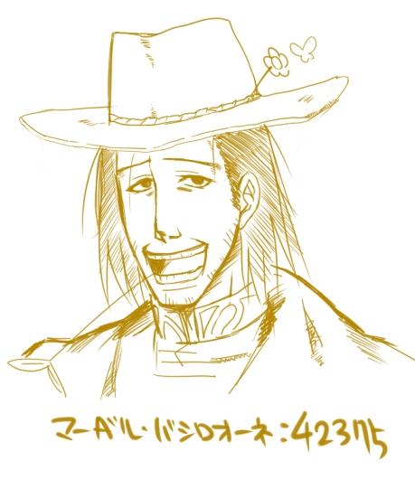 hero9257.jpg