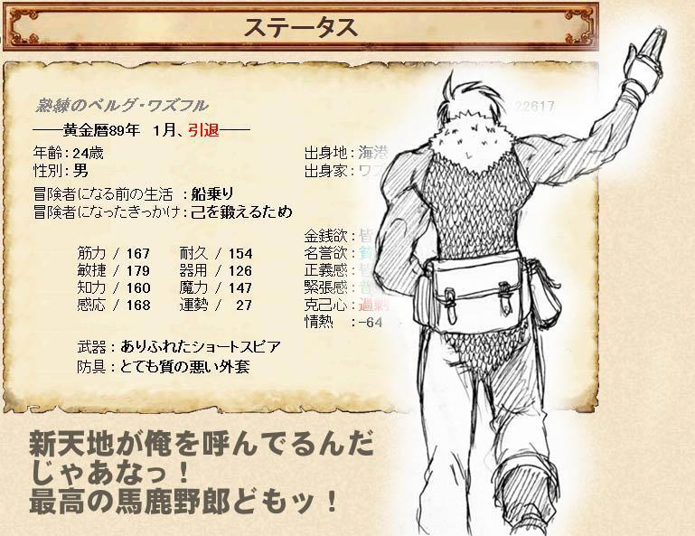 http://notarejini.orz.hm/up/d/hero9703.jpg