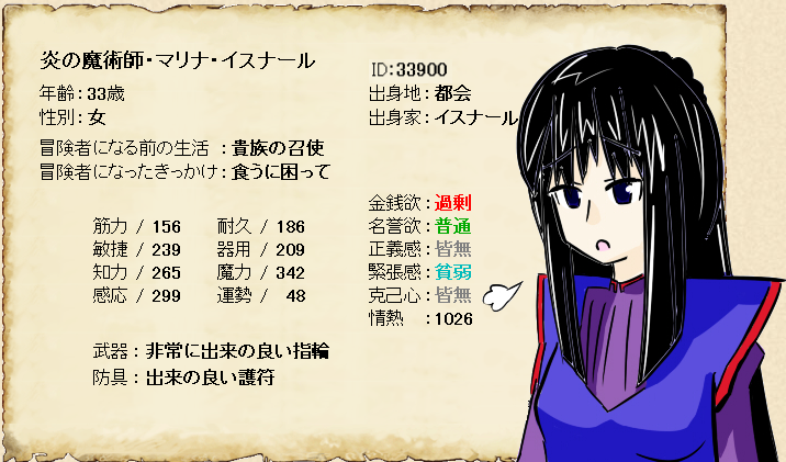 http://notarejini.orz.hm/up2/file/qst000263.png