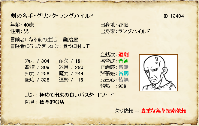 http://notarejini.orz.hm/up2/file/qst001197.png