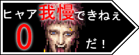 http://notarejini.orz.hm/up2/file/qst002064.png