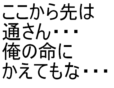 http://notarejini.orz.hm/up2/file/qst002566.png