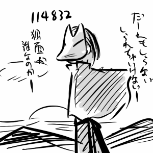 http://notarejini.orz.hm/up2/file/qst003712.png