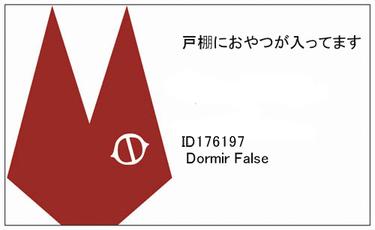 名簿/176197
