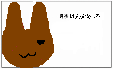 http://notarejini.orz.hm/up2/file/qst006927.png