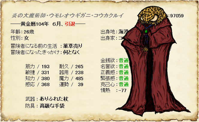 http://notarejini.orz.hm/up2/file/qst009941.png