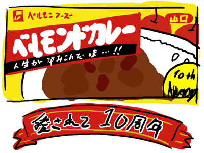 http://notarejini.orz.hm/up2/file/qst010536.png